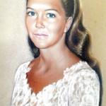 Obituary: Elaine Baty Weisheit