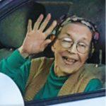 Obituary: Barbara Ann Carroll 1942-2017
